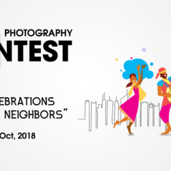 ADDA Photography Contest