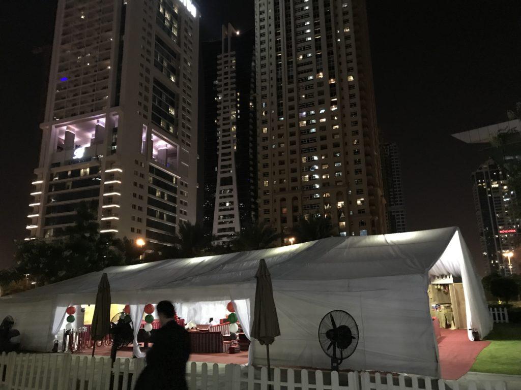 UAE National Day (Yawm Al Watani) | ADDA Blog