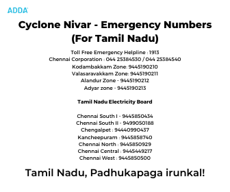 Nirvar Emergency Numbers